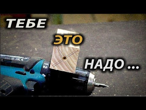Самая нужная вещь ! The most necessary.