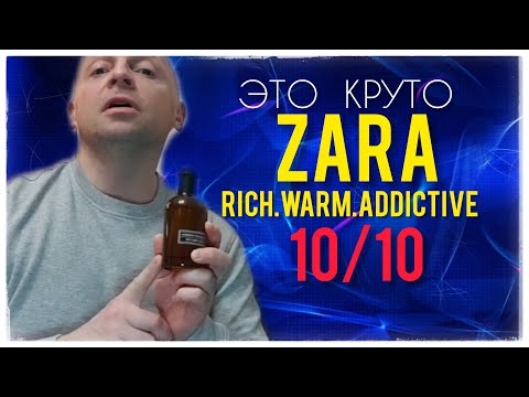 КУПИ, ПОКА ПРОДАЁТСЯ! ZARA - Rich. Warm. Addictive.