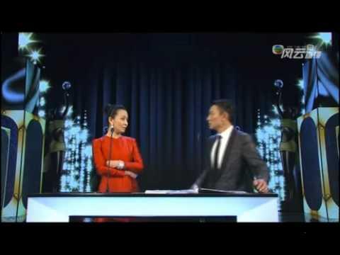 TONY LEUNG & CARINA LAU, ANDY LAU AT 32nd HK film awards  LƯƠNG TRIỀU VỸ