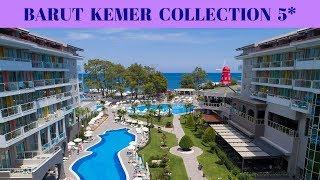 Честные обзоры отелей Турции: BARUT KEMER COLLECTION 5*