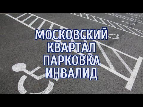 🔴 В Екатеринбурге жители дома устроили травлю соседа-инвалида