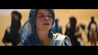 Смотреть клип Omer Balik - Arrival