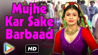 mujhe kar sake barbaad gujarati superhit song best ambe maa na garba 2016
