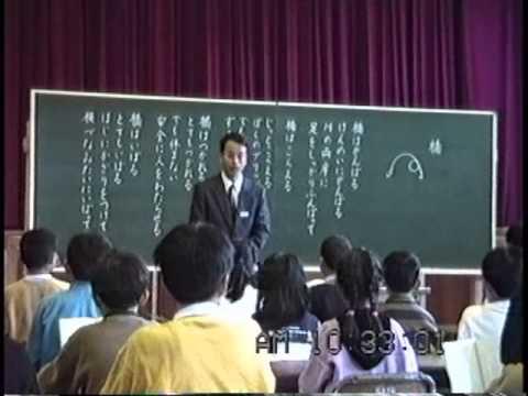 第101回国語教壇修養会 2年 わに...