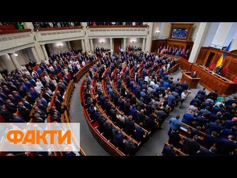 Новый премьер-министр, глава СБУ, министры обороны и иностранных дел – первый день работы новой ВР
