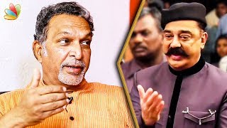 Kamal Haasan Shouldn't have Said this : Nassar Interview   Vishwaroopam 2