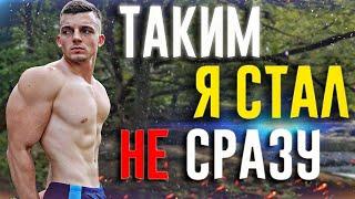 постер к видео Трансформация Тела  Из ЗАДРОТА в КАЧКИ