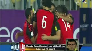 اسامة نبية يكشف عن أبرز أحداث ومباريات منتخب مصر قبل كأس العالم  | مع شوبير
