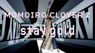 ももいろクローバーZ「stay gold」Music Video / Solo Dance Part -佐々木彩夏ver.- thumbnail
