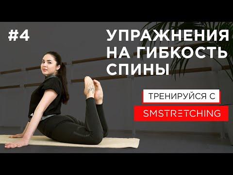 Вопрос: Как растягивать верхнюю часть спины?
