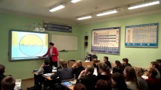 Урок физики. 7 класс. СИЛА ТРЕНИЯ.