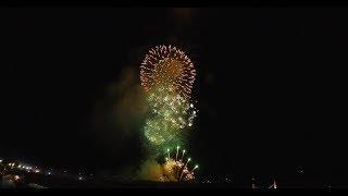 第28回 赤川花火大会 大会テーマ「 誇り〜こころ揺さぶる感動花火〜 」 ...