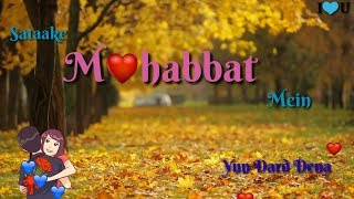 Muje Raat Din Bas || WhatsApp Status || Classic Video 💙