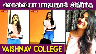 Losliya Stuns College Girls By Singing In Stage -Viral Video | MOP vaishnav |
