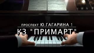 Смотреть видео Концерт А. Манджиева в Санкт-Петербурге онлайн