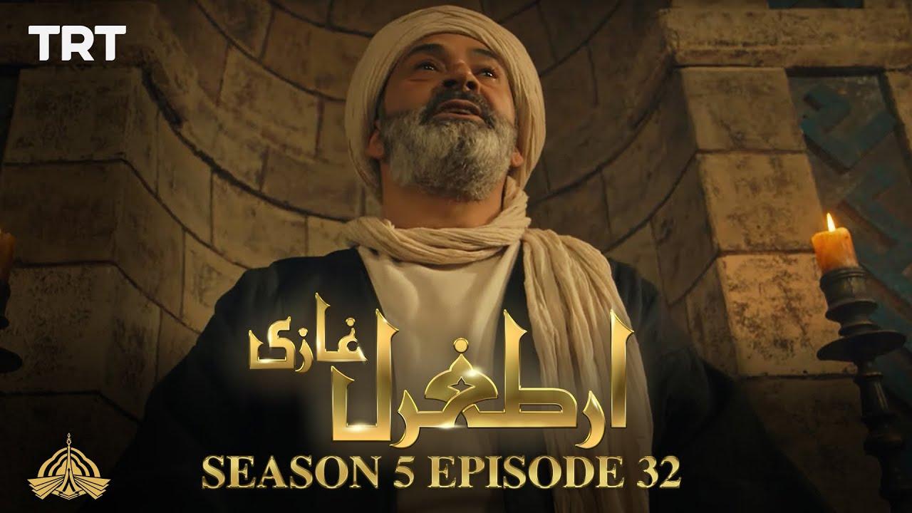 Ertugrul Ghazi Urdu | Episode 32| Season 5