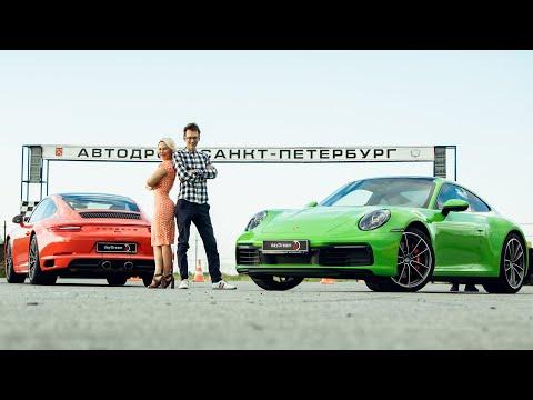 Новый Porsche 911 4S 992 Academeg VS Porsche 911 4S 991. Сравнение поколений.