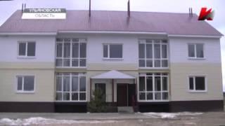 Новоселье в Репьвке. Переезд из аварийного жилья.(, 2016-01-13T07:48:55.000Z)