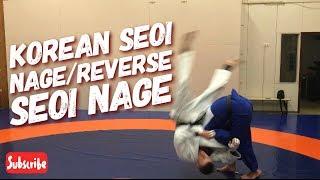 Дзюдо.Броски.Корейская обратная спина. Judo.Korean Seoi Nage. Reverse Seoi Nage