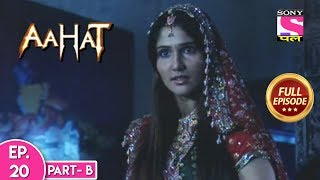 Aahat - Season 5 - Full Episode - 20 - Part B - 24th January, 2020