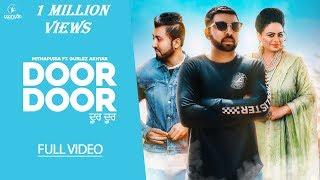 Door Door : Mithapuria Ft Gurlez | Mavi Singh | Latest Punjabi Songs 2018 | New Punjabi Songs 2018