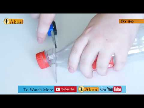 How to make 3D Hologram | Akaal Channel | Official