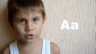 Урок Английского языка - Алфавит - Bb