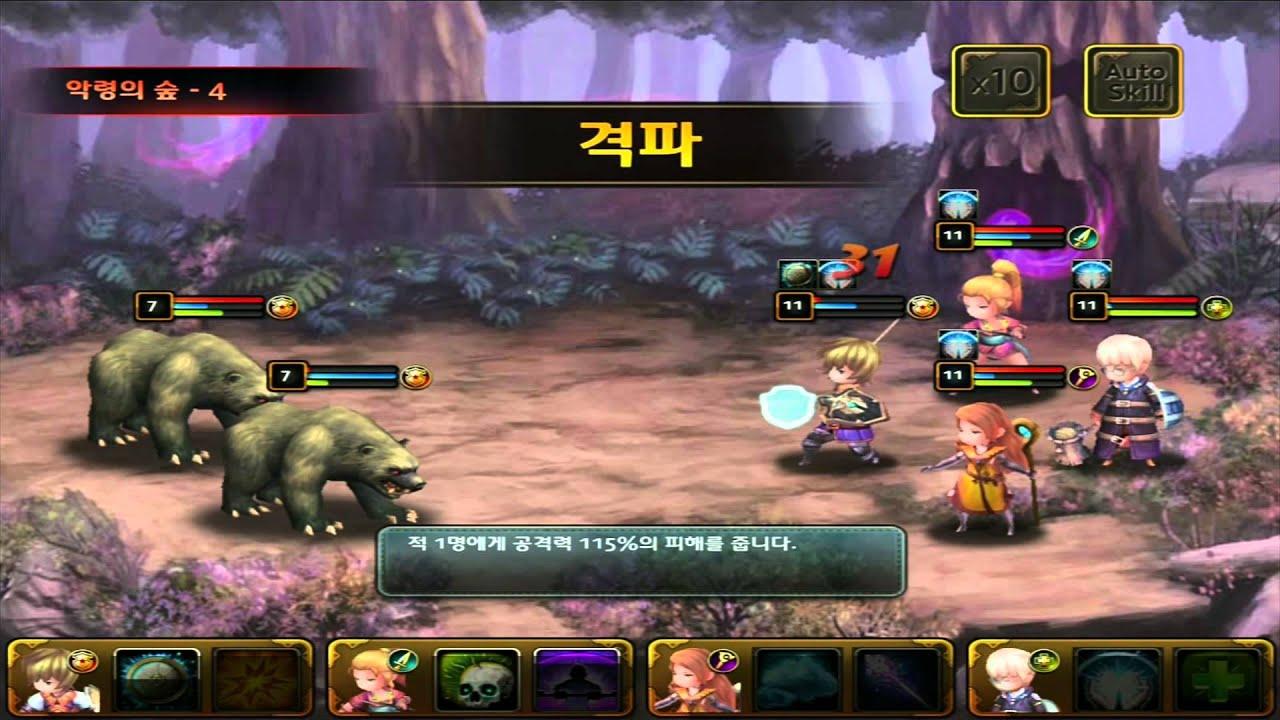 Dragon Knights Turn-based RPG Gameplay HD - YouTube