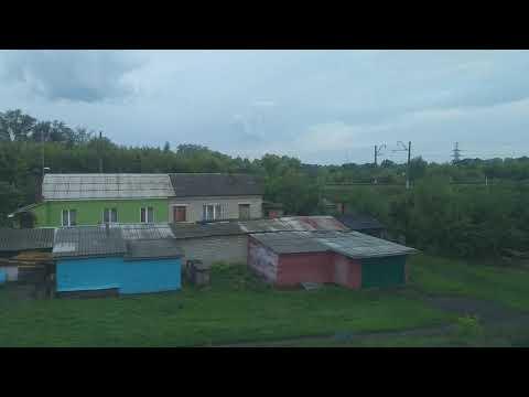 Мичуринск Уральский отправление