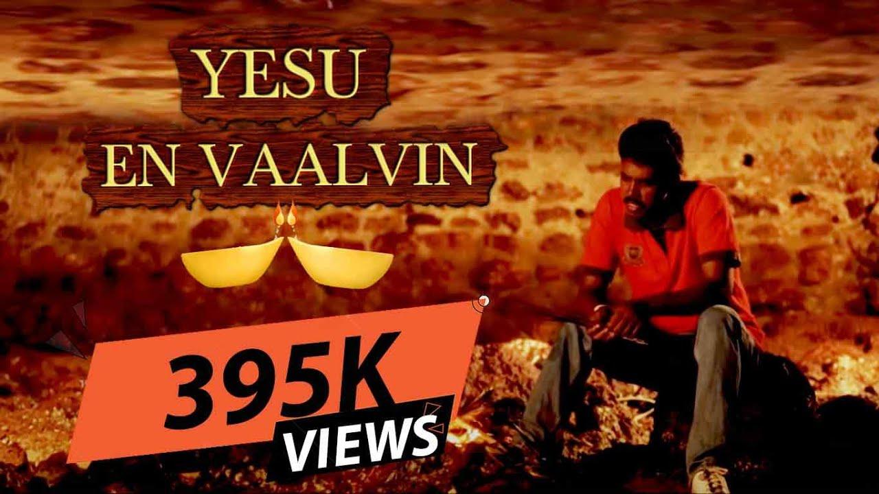 Yesu En Vaalvin Jothiyai – Song lyrics