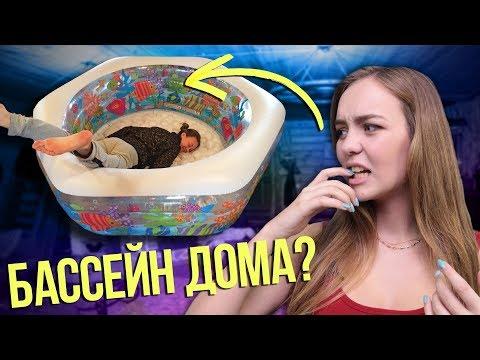 Налили БАССЕЙН дома // Пережили УРАГАН // Как отметила свой ДР