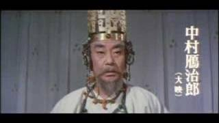 """The full Japanese theatrical trailer for Toho's 1959 fantasy classic """"Nippon Tanjyo"""" translated as """"Birth of Japan"""". We know it as """"The Three Treasures""""."""