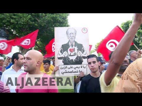 Tunisia: Protesters decry amnesty corruption law