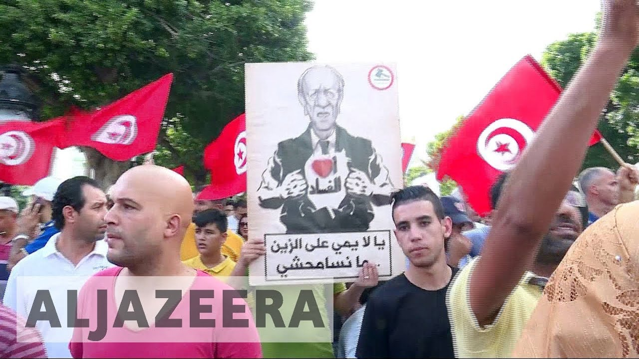 Tunisia: Protesters decry amnesty corruption law