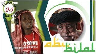 Palais Abu Bilal Episode 25 du 10 Juin 2018 - sketch koor