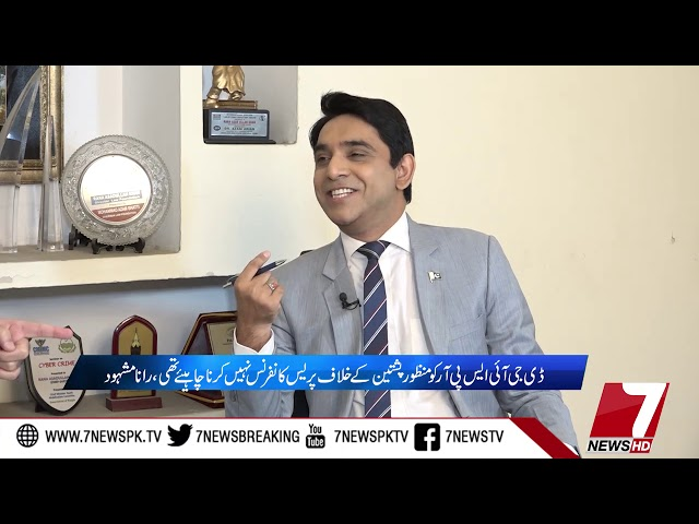 Table Talk with Jameel Farooqui 14 May 2019