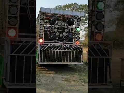 Disha DJ Pro
