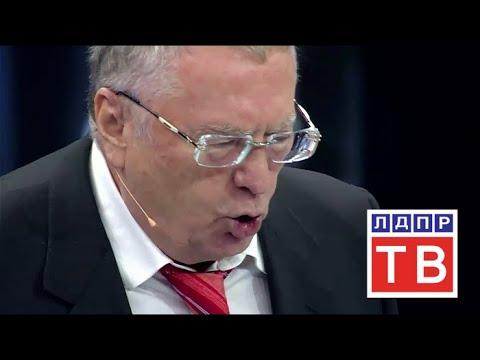 Жириновский о покаянии киевского Патриарха. 60 минут от 01.12.17