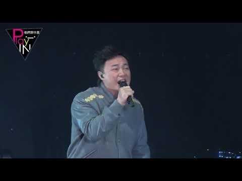 陈奕迅演唱会歌曲爆冷门 直说不会唱《浮夸》等歌