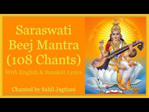 Saraswati Beej Mantra | Sublime 108 Chants for Knowledge & Wisdom| Full English & Sanskrit Lyrics Mp3