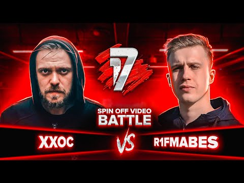 ХХОС vs R1FMABES   1 раунд турнира SPIN OFF VIDEO BATTLE от 17 Независимого