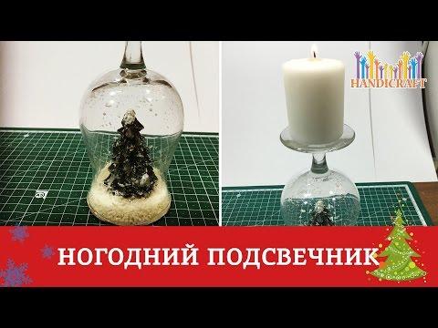 Новогодняя игрушка своими руками из ниток ёлка