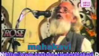 [Mazahiya shayari] Adil Lucknawi ki nazm - Budhapa (Old Age)