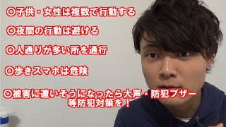 熊本大学生誘拐殺人事件 - Japan...