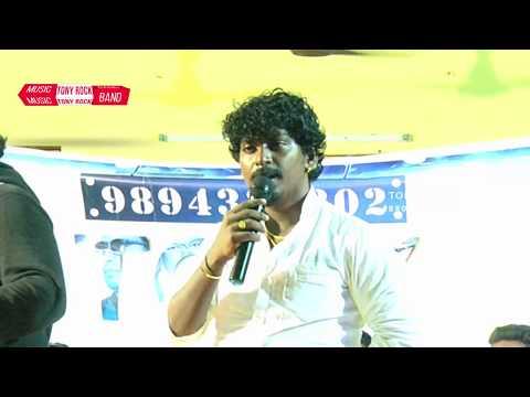 Chennai Gana Sudhakar Adiye Podi Pacha Siriki & Kannala Mayakuriye Sema Kattaya 2018 Song With Tony