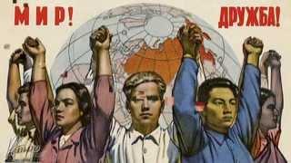 Миру   мир, нет - войне