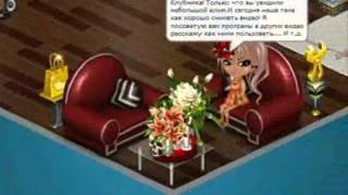 Аватария: Как сделать хорошее видео(Ссылки Я в Одноклассники! http://www.odnoklassniki.ru/ Я в VK http://vk.com/id205647323 Группа в VK http://vk.com/club73308602 Группа в Одноклассник..., 2014-06-30T15:18:56.000Z)