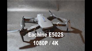Questo potrebbe essere il tuo primo quadricottero da addestramento: Eachine E520S GPS WIFI 4K/1080P