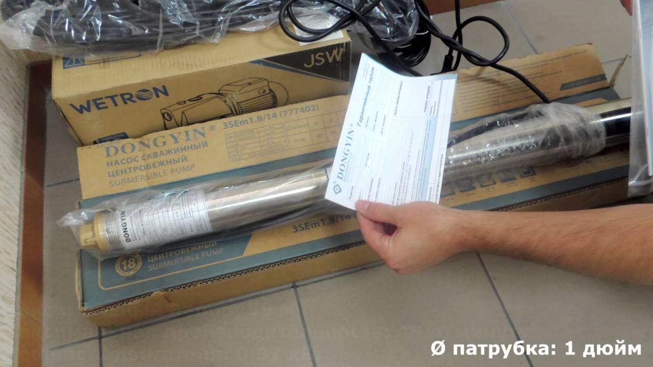 Как произвести чистку скважины - www.byrcompany.ru - YouTube