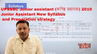 UPSSSC Junior assistant (कनिष्ठ सहायक) 2019/ Junior Assistant New Syllabus and Preparation strategy